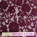 Гипюровая стрейчевая ткань, Код: IN1661-LC05-8 Бордо