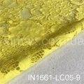Гипюровая стрейчевая ткань, Код: IN1661-LC05-9 Желтый