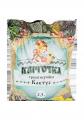 Удобрение Квиточка® Кактус  2,5л.  Питательная смесь для почвы.