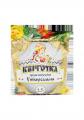 Удобрение Квиточка® Универсальная  2,5 л. Питательная смесь для почвы.
