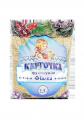 Удобрение Квиточка® Фиалка  2,5л. Питательная смесь для почвы.