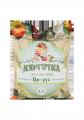 Удобрение Квиточка® Цитрус 2,5л. Питательная смесь для почвы.
