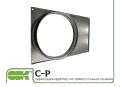 Переходник/адаптер канальный на прямоугольное сечение C-P-100-50