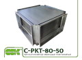 Recuperator for rectangular channel C-PKT-80-50