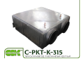 Plate heat exchanger C-PKT-K-315 for ventilation systems