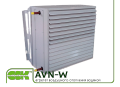 Агрегат воздушного отопления водяной AVN-W