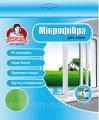 Tissu en microfibre pour le verre TM adjoint 35h30sm.