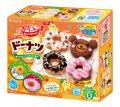 """Японські набори """"Зроби сам"""" Popin Cookin пончики"""