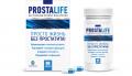 Капсулы ProstaLife ПростаЛайф от простатита