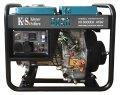 Дизельный генератор Konner-Sohnen KS 8000DE ATSR