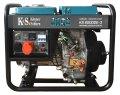 Дизельный генератор Konner-Sohnen KS 8000DE-3