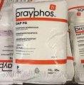 Тринатрий фосфат додекагидрат (Na3PO4*12H2O)