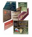 Вывески фасадные несветовые, Вывески, таблички, указатели, закзать. Харьков, Украина. Цена производителя.