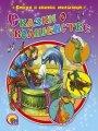 Çocuk edebiyatı