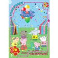 PP011 Пазли ТМ G-Toys із серії Свинка Пеппа, 70 елементів (шт.)