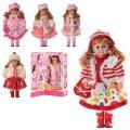 Кукла М 5330 (6шт) КСЮША, интерак-я, 6 видов, мимика, песни, сказки, на бат-ке, в кор-ке, 62-30-15см (шт.)