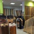 Ламинат в Кропивницкому и Кропивницкой области +доставка арт.: лам10024