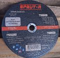 Круг зачистной по металлу SPRUT-A 230х6,0х22