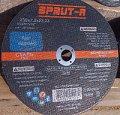 Круг отрезной по металлу SPRUT-A 230х2,0х22
