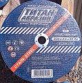 Круг отрезной по металлу Титан Абразив 230х2,0х22