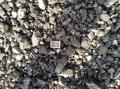 Уголь АО (орех), фракция 20-50 мм