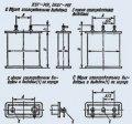 Конденсатор бумажный КБГ-МН 2 мкф 1000 в
