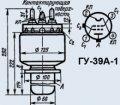 Лампа генераторная ГУ-39А-1