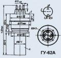 Лампа генераторная ГУ-62А