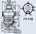 Лампа генераторная ГУ-71Б