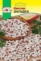 Семена фасоли Загадка в мелкой фасовке (Украиа) 50г, 20г, 10г