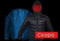 Winter jacket CamP