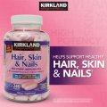 Витаминный комплекс с кератином для ногтей, волос и красоты кожи Kirkland Signature 240 капсул