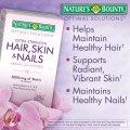 Витаминный комплекс для волос, кожи и ногтей с аргановым маслом и биотином Nature's Bounty® Hair, Skin and Nails 250 капсул