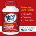 Витаминный комплекс Schiff® Move Free® 170 штук от Reckitt Benckiser