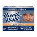 Корректор дыхания-наклейки на крылья носа Breathe Right Advanced 44шт