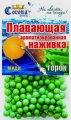 Наживка плавающая ароматизированная Сorona® ( миди) Горох