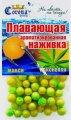 Наживка плавающая ароматизированная Сorona® ( макси) Конопля