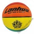Мяч резиновый №2 LANHUA RJ150