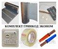 Комплект материалов для системы отопления 10 м.кв. ЭКОНОМ