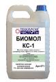 Щелочное пенное моющее средство с дезинфицирующим эффектом на основе активного хлора Биомол КС-1