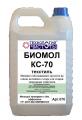 Моющее отбеливающее  с дезинфицирующим эффектом Биомол КС-70