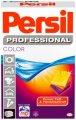 Стиральный порошок Persil Professional Color 110 стирок 8,6 кг