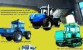 Кондиционер КТСп-170 для тракторов ХТЗ