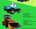 Кондиционер КТСп-ХТЗ-181 для тракторов ХТЗ