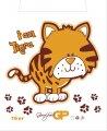 Packages undershirt 29*47 Tigra, GoodPack