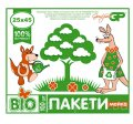 Packages undershirt of 25*45 Kangaroos of BIO