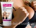 Крем для увеличения груди PushUp Пуш Ап (Бюст крем спа)
