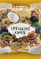 Орехи грецкие - ZIOLOPEX 100 гр.