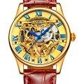Мужские часы Carnival 8708 Золотистые