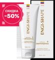 Engi Shape (Shape Engi) - Bust Cream